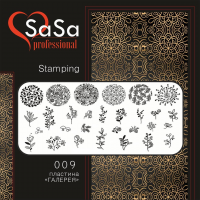 Stamping plate SaSa №09
