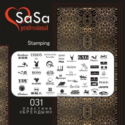 Stamping plate SaSa №31