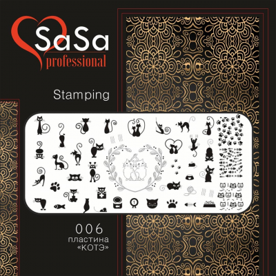 Stamping plate SaSa №06