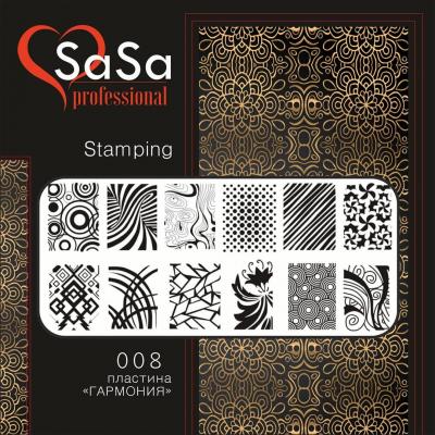 Stamping plate SaSa №08