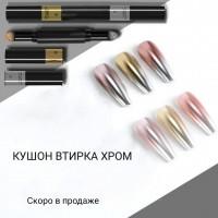 Dizains SaSa Professional
